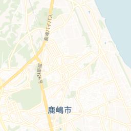 市 保育園 鹿嶋